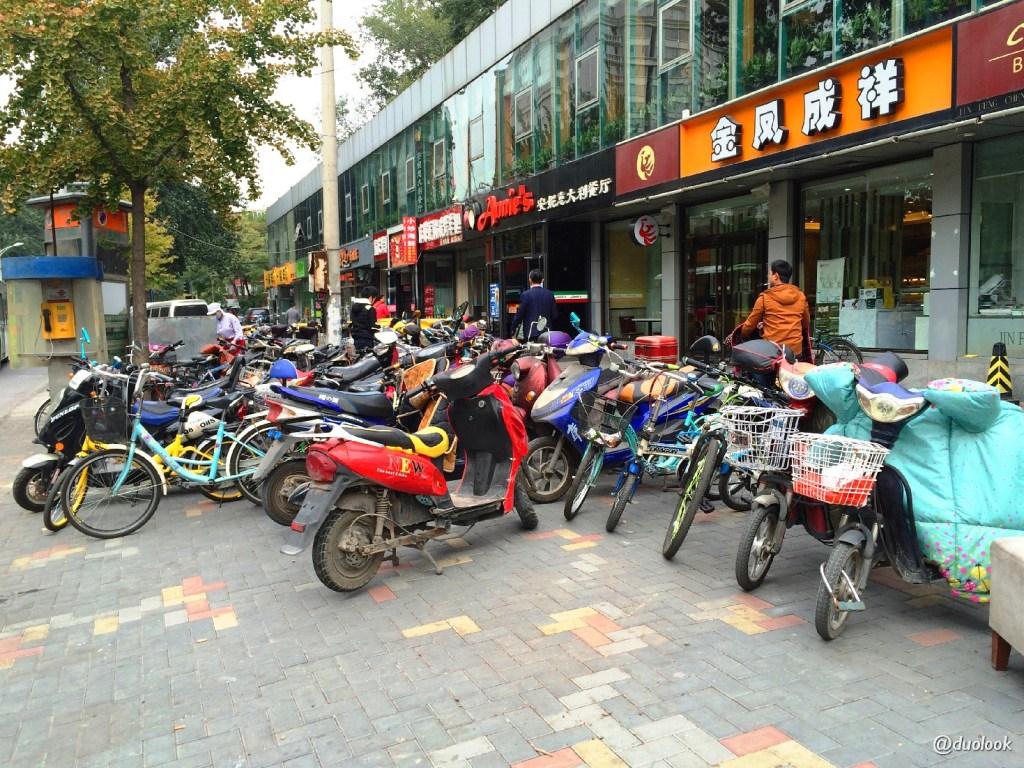 ulice pekinu chinskie skutery