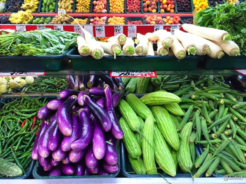 warzywa-egzotyczne-oberzyna-purpurowa-karela-gorzki-melon-okra-londyn-gdzie-kupic