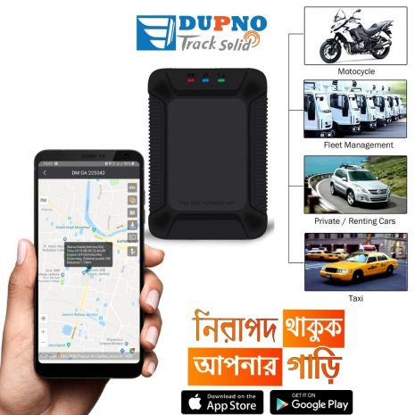 Dupno Standard Supreme X3 Multifunctional Vehicle Tracker | Best GPS Tracking Service In bagladesh