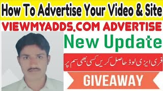 How-To-Advertise-Your-Site-And-Video-By-Viewmyadds.com-New-Update-GM-TV