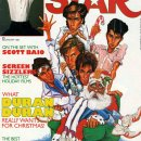 Duran on Star mag (1985)