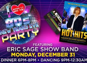80's New Years Eve Party
