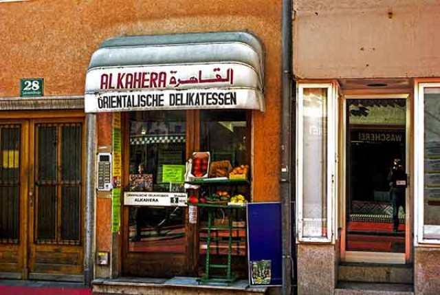Graz-Jakoministraße-Orientalische-Delikatessen