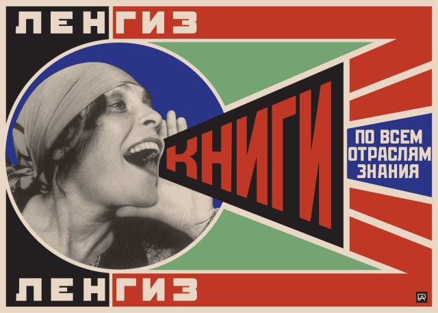 Aleksander Mikhailovich Rodchenko, Book in All Subjects, Moskova, 1925