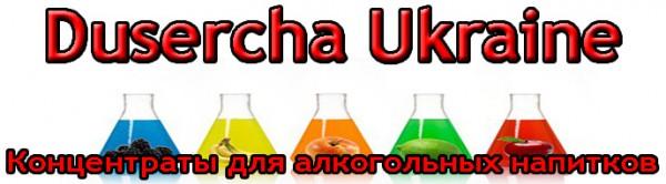 Dusercha Ukraine Logo