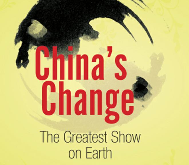 The Greatest Show on Earth 中國正在世界舞台中上演一齣重磅好劇