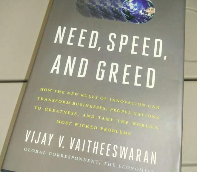 Need speed greed 飛速創新心法