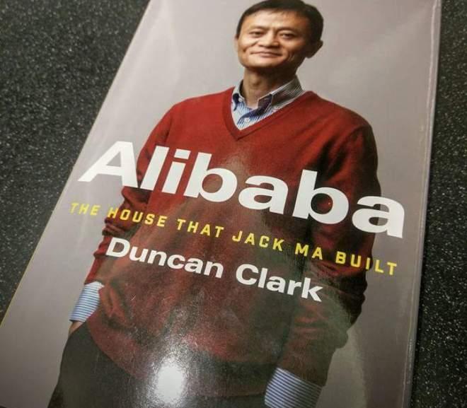 Alibaba 阿里巴巴