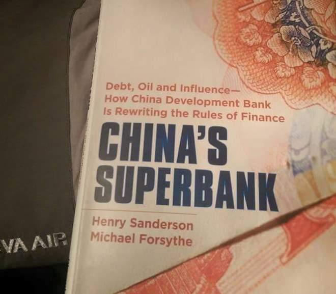 China's Superbank 中國國家開發銀行