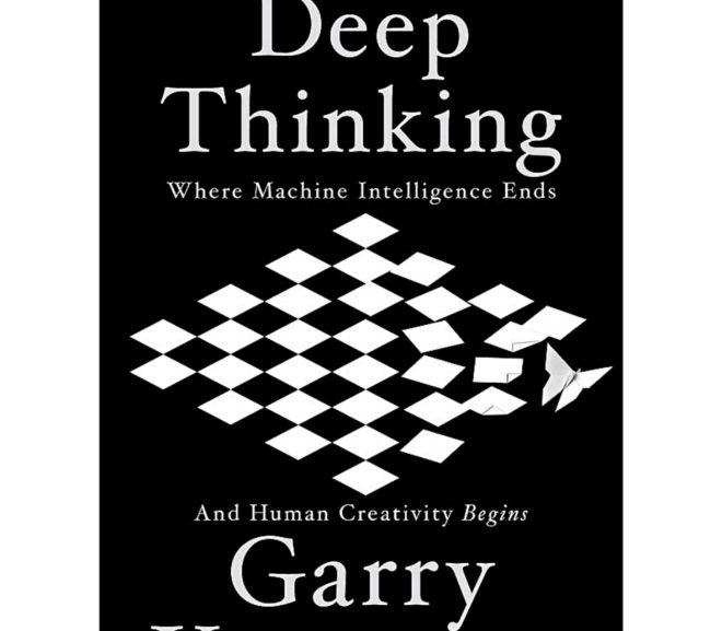 Deep Thinking 深度思考