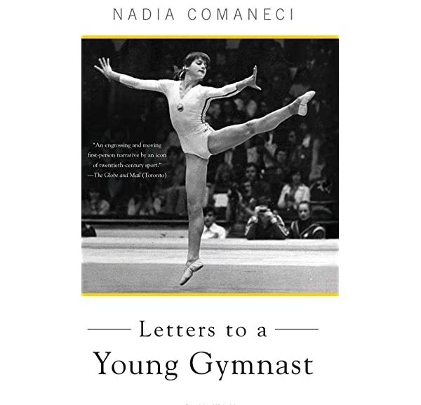 Letters to a Young Gymnast 給年輕體操選手的信