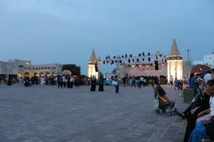 Katara sahnesi