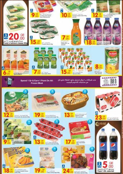 Carrefour - Ramazan promosyonlarının olduğu bir broşür.