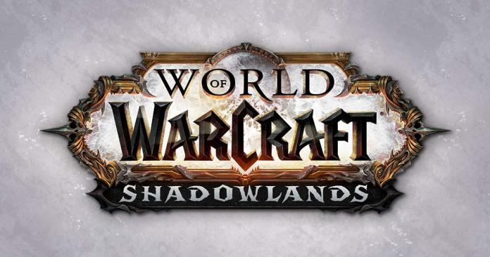 Shadowlands Logosu