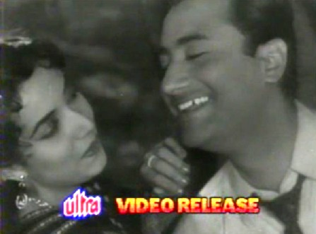 Dev Anand and Shakila in CID