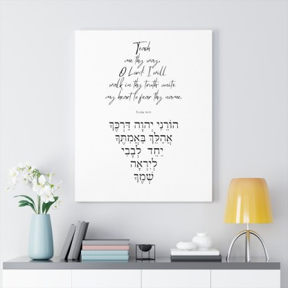 Psalm 86:11 Gallery Canvas