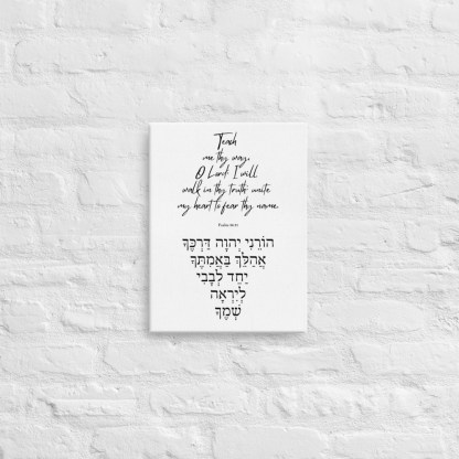 Psalm 86:11 canvas-in-12x16-front-603075a83c3c0.jpg