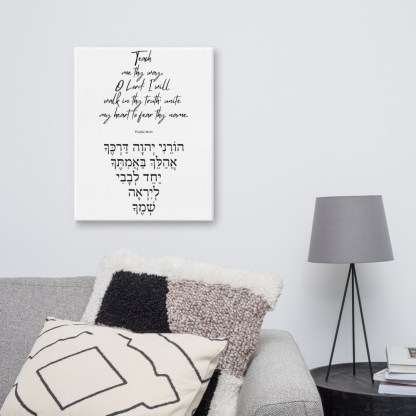 Psalm 86:11 canvas-in-16x20-front-603075a83c64d.jpg