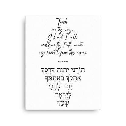 Psalm 86:11 canvas-in-16x20-wall-603075a83c462.jpg