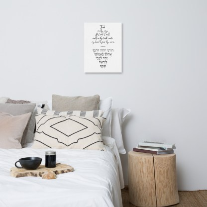 Psalm 86:11 canvas-in-18x24-front-603075a83c8b2.jpg