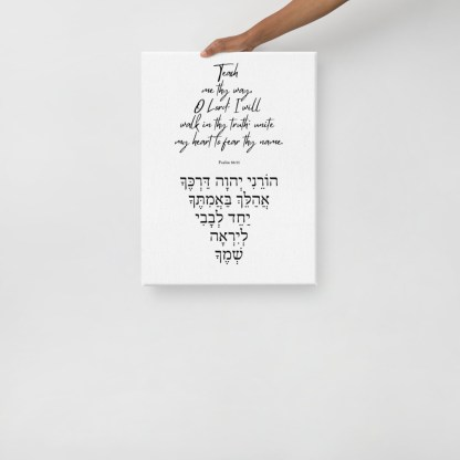 Psalm 86:11 canvas-in-18x24-front-603075a83ca15.jpg