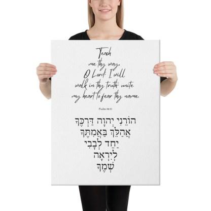 Psalm 86:11 canvas-in-18x24-person-603075a83c7da.jpg