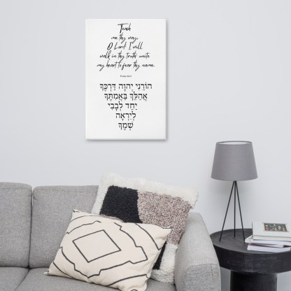 Psalm 86:11 canvas-in-24x36-front-603075a83cc92.jpg