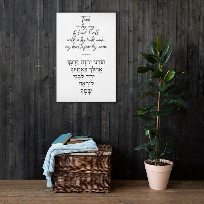 Psalm 86:11 canvas-in-24x36-lifestyle-1-603075a83cb28.jpg