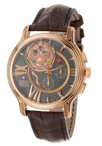 Zenith Academy Last Tsar Tourbillon Chronograph Men's Watch 18-1260-4005-72-C504