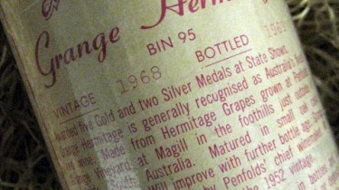 The 1968 Grange won a trophy, six golds and five other medals between 1968 and 1973. Bottles labelled Bin numbers 826 and 95. The wine is a blend of 93 per cent Shiraz and 7 per cent Cabernet Sauvignon. Vintage conditions were hot, dry vintage with growing season rainfall down more than 20 per cent on average. Matured for eighteen months in new American oak hogsheads. Medium brick red, very developed, leathery/prune-like aromas. Beginning to dry out, with fading prune/leather-like fruit flavours, fine but slightly green-edged tannins and dry finish. Peak drinking time is now. Alc/Vol: 12.1%. Notes sourced from Penfolds.