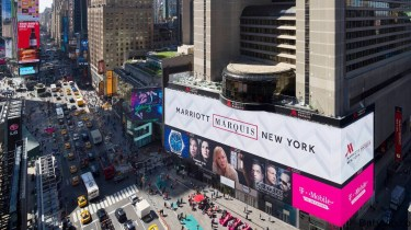 New Marriott Marquis Times Square
