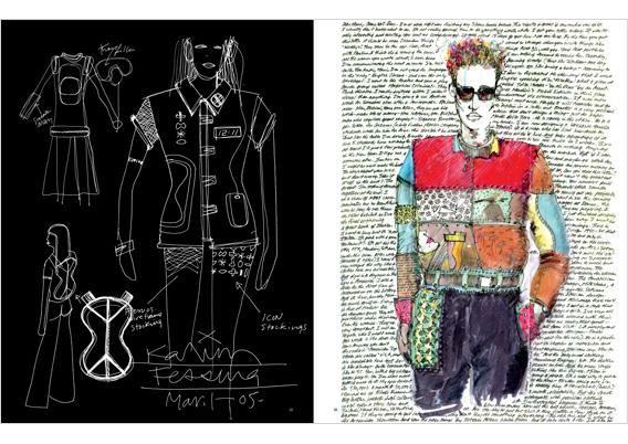 Sketch Karim Book Coming Soon Duuplex