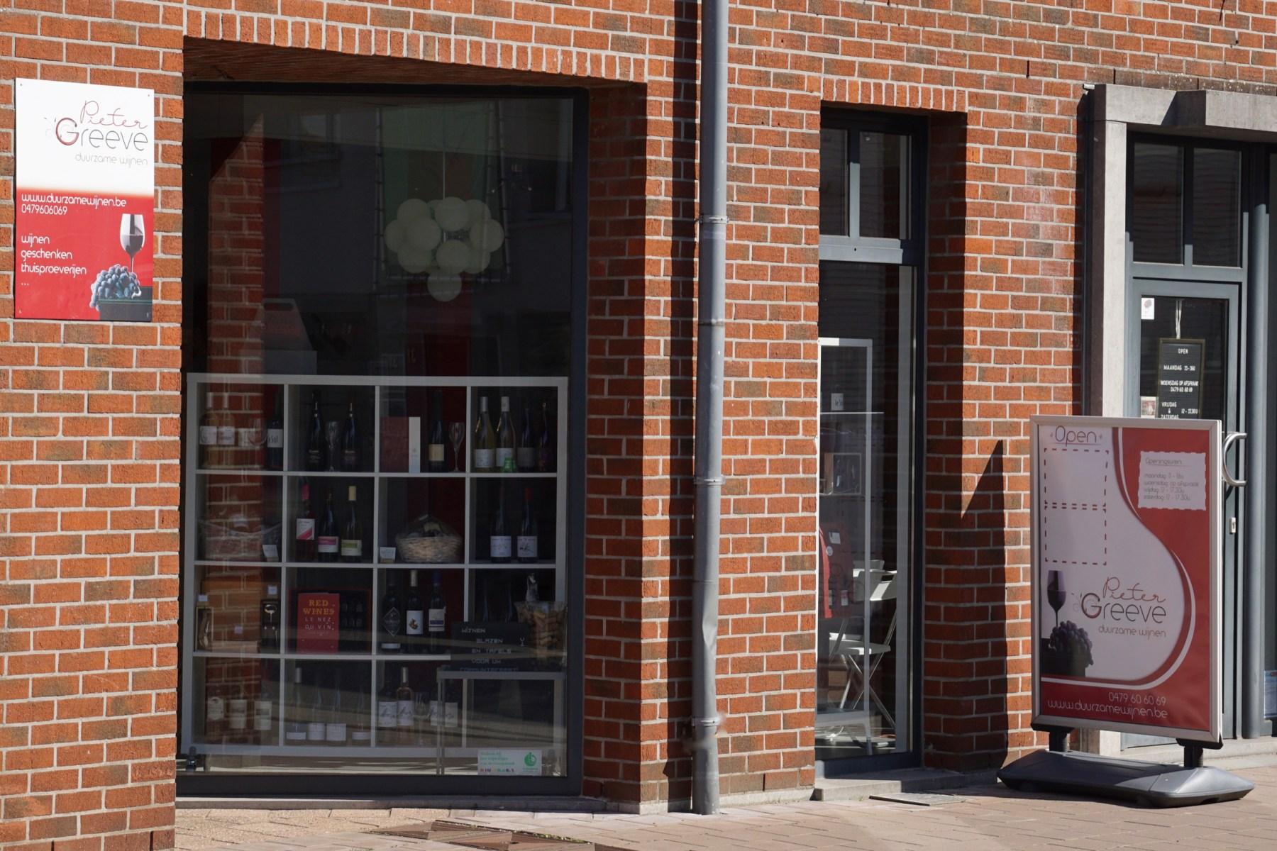 foto van de buitenkant van de winkel van Duurzame Wijnen