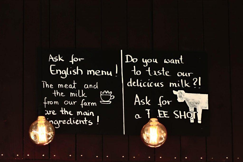 Kaffi Ku menu