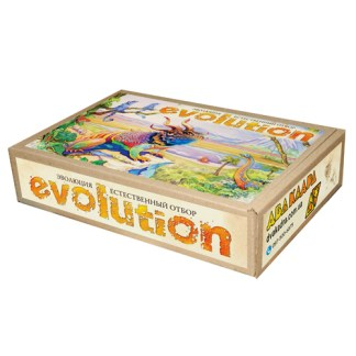 Эволюция. Естественный отбор (ПнП)