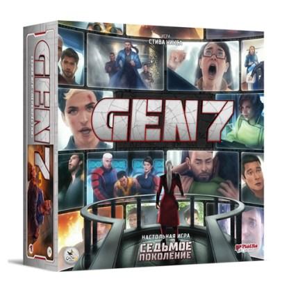 Седьмое поколение (GEN7: A Crossroads Game)