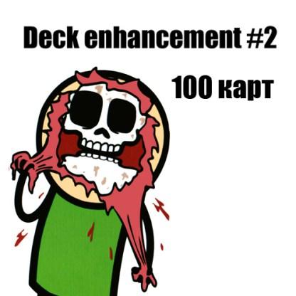 Опасные шуточки. Joking Hazard. Deck enhancement#2