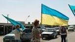 Украина собирается упростить получение разрешений для визитов в Крым