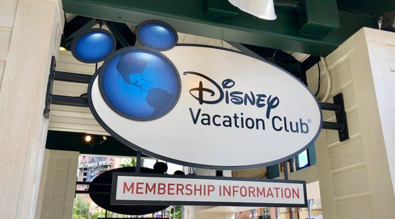 DVC Direct Minimum