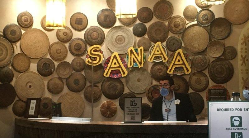 Dinner at Sanaa