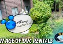 New Age of DVC Rental