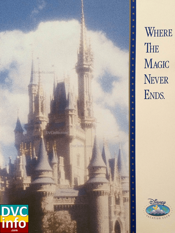 Where the Magic Never Ends DVC marketing brochures 1991