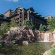 Second DVC Declaration at Copper Creek Villas & Cabins