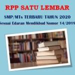 Contoh RPP Satu Lembar SMP MTs Tahun 2020 Lengkap