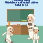 Download Buku Digital Madrasah PAI RA Tahun 2020 Lengkap