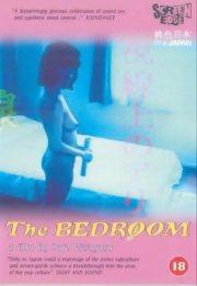 the-bedroom