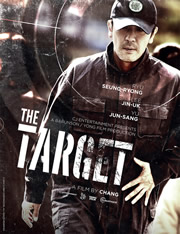 the-target