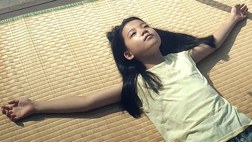 London Korean Film Festival 2020