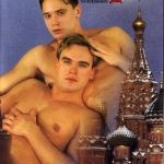 Moscow: The Power of Submission