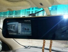 Car Dvr Mirror купить